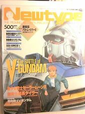 NEWTYPE Anime Magazine May 1993 (New) Tylor Poster/Patlabor 2002 Booklet Inserts