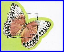 LAOS 1993 BUTTERFLY S/S mnh THAILAND STAMP SHOW, INSECTS (K-LM-DEC)