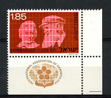 Israel 1975 SG#607 Gerontology MNH With Tab #A66238