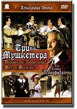 Tri mushketera / Les trois monsquetaires FRENCH AUDIO AND RUSSIAN VOICE OVER DVD