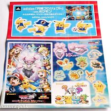 Promo Stickers Pokemon the Latest Movie Diancie and the Cocoon of Destruction