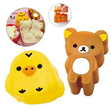 1 Pair Cute Cartoon Shape Bear Chicken DIY Sushi Mold Rice Vegetable Roll Molds