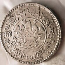 1949 TIBET 10 SRANG - High Grade Silver Coin - Very Exotic - Lot #A22