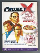 Digital Manga Publishing Project X Challengers Nissin Cup Noodle Tadashi Katoh