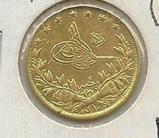 TURKISH OTTOMAN AH 100 KURUSH GOLD