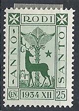 1935 EGEO ANNO SANTO 25 CENT MH * - RR12177