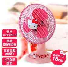 Rare Japan Limited Cute Pink Hello Kitty Mini Desk Portable Electric Fan Sanrio