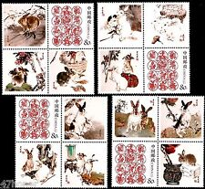 China 2011 , Year of the Rabbit , Ancient Painting, Stamp set MNH