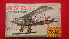 YMC - Mitsubishi B2M1 Type 89 - Model Kit - 1/100 Scale -  RARE!!