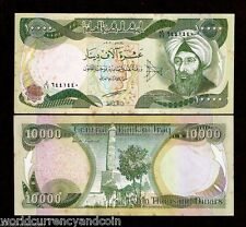IRAQ 10000 IRAQI DINAR P95a 2003 PHYSICIST MATHEMATICIAN UNC TONE CURRENCY NOTE