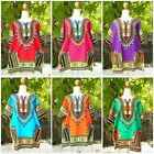 AFRICAN SHIRT DASHIKI PRINT MEN WOMEN HIPPIE TOP BLOUSE TRIBAL UNISEX ONESIZE56