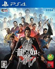 NEW Ryu Ga Gotoku Ishin! Yakuza [Japan Import] Sega PlayStation 4 / PS4