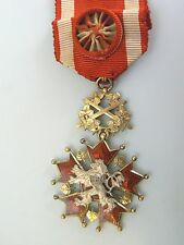 CZECH REPUBLIC CZECHOSLOVAKIA  ORDER OF THE WHITE LION, 4th class, 1930s, SUPERB