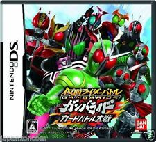 Used DS Kamen Rider Battle: Ganbaride Card Battle   NINTENDO JAPANESE IMPORT