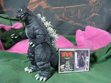 2005 Bandai   Godzilla 1984  Godzilla Memorial Box Issue w/ card