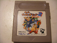 Retrogaming jeu GBA NINTENDO Game Boy Color Advance Jap NINJA BOY 2 RARE Testé