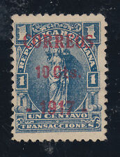 Bolivia Sc 102 MLH. 1917 1c blue Cojiba, 2 Certs UNIQUE World Class RARITY