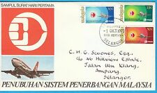 Malaysia stamp FDC: 1973 Inauguration of Malaysian Airline system MY124261