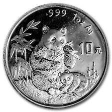 1996 China 1 oz Silver Panda Small Date BU (Sealed) - SKU #59163