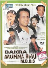 UMAR SHARIF - BAKRA MUNNA BHAI M.B.B.S - URDU STAGE PLAY -DVD