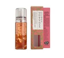Whamisa Organic Flowers Rose Leaf Face Mist 80ml Moisturizing Natural