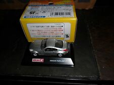 Mint NISSAN FAIRLADY Z  REAL-X Diecast Mini car 1/72 Exclamation in Box Vol. 2