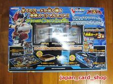 21325 EMS Yu-Gi-Oh Zexal OCG Duelist Set Version Machine-Gear Troopers