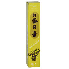 Yuzu Morning Star Traditional Japanese Incense Includes 50 Sticks & Holder
