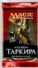 Booster Les Khâns de Tarkir Russe  - Russian Khans of Tarkir - Magic Mtg -