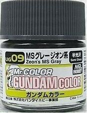 MR HOBBY SPECIAL GUNDAM MODEL COLOR PAINT 10ml UG09 ZEONS MS GRAY US