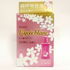 Rohto Lycee Blanc Medicated Eye Drops • Fast Airmail