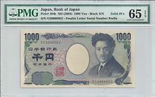 BANK of JAPAN SOLID SERIAL # 888888 - 1000 YEN 2004 PMG-65 EPQ ( #220)