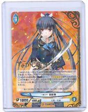 Ange Vierge Ikki Tousen YUKA NAKAJIMA Aoi Mikage HOLO signed TCG card B2-025