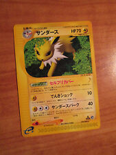 JAPANESE Pokemon JOLTEON Card SPLIT EARTH E-Reader SKYRIDGE Set 036/088 Rare TCG