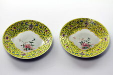 Antique Pair of Chinese Yellow Ground Porcelain Medallion Plates Qianlong
