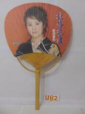 VINTAGE AYA SHIMAZU TEICHIKU RECORDS JAPANESE JAPAN MUSIC ARTIST FAN ? PICTURE