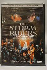 the storm riders widescreen eidition ntsc import dvd English subtitle