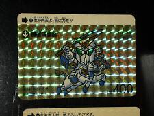 SD GUNDAM SUPER DEFORMED CARD CARDDASS PRISM CARTE 370 BANDAI JAP 1990 G++ EX++