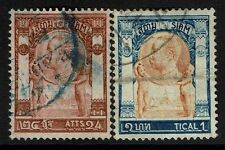 Thailand SC# 104 and 105, Used  -  Lot 010817
