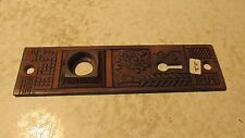 Antique Cast Iron Eastlake Door Plate  No. 23