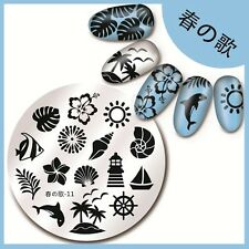 Harunouta-12 Round Nail Art Stamping Image Plate Omelette Egg Design Template