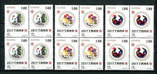 Guyana 2017 MNH Year of Rooster 3x 4v Block Chinese Lunar New Year Zodiac Stamps