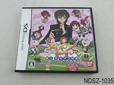 Code Geass R2 Nintendo DS Japanese Import Japan NDS US Seller A