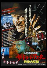 Horror: A Nightmare on Elm Street 4 * Dream Master  * Japan Movie Poster 1988