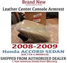 2008- 2009 Honda ACCORD SEDAN EX/ EX-L Genuine OEM Tan Leather Armrest Lid