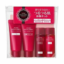 B0002 Shiseido Aqualabel Set Moisture Kit Cleansing oil Foam Lotion Emulsion