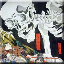 = Utagawa Kuniyoshi Japanese art book tattoo Ghost ref