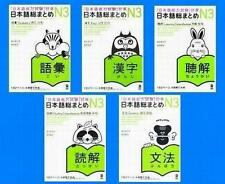 Nihongo So-Matome JLPT N3 Full Set Japanese Language Test Textbooks