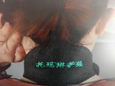 Tourmaline Magnetic Therapy Neck Massage Cervical Vertebra Protection