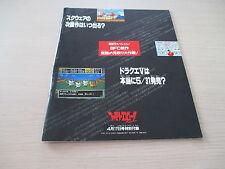 SUPER FAMICOM SFC FAMILY COMPUTER MAGAZINE CATALOGUE ORIGINAL JAPAN!